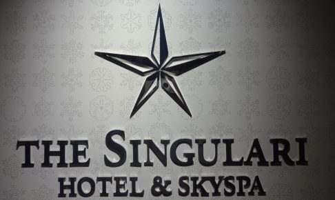 sinngyurari hotel