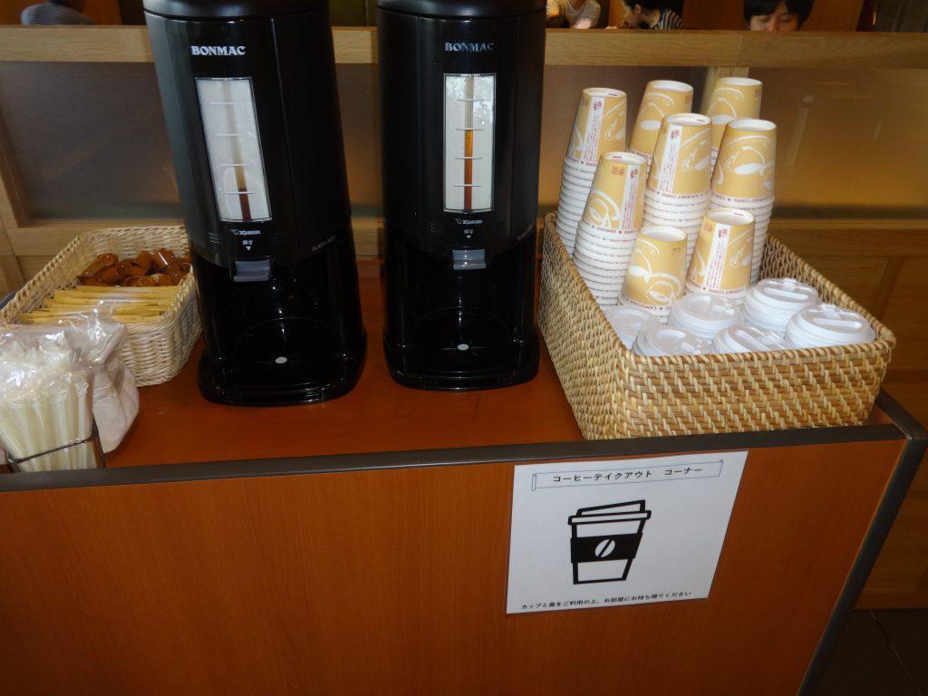 シンギュラリホテル テイクアウト コーヒー