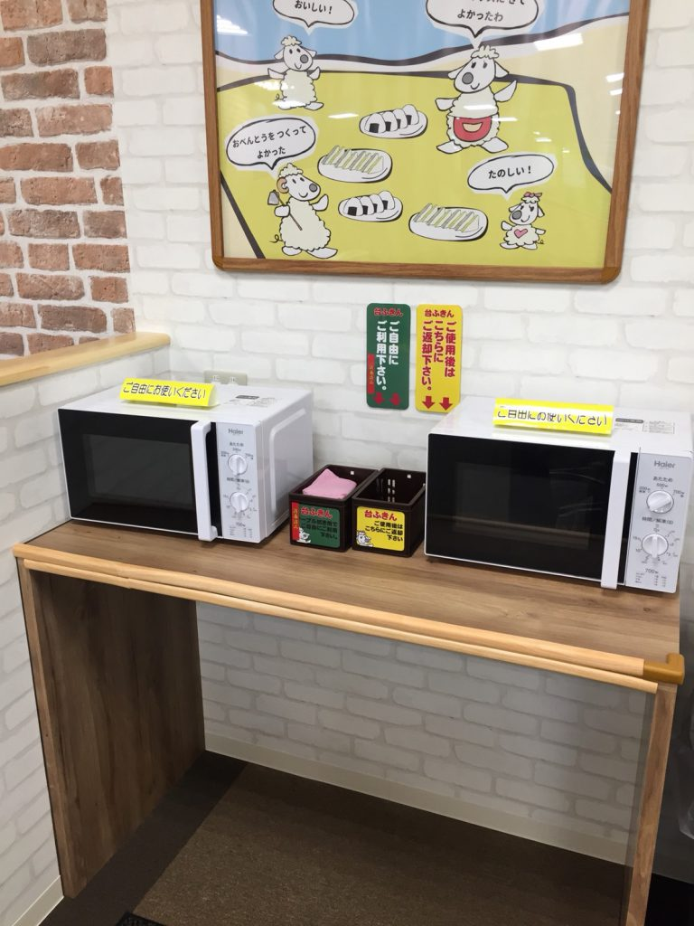 ピュアキッズ コロワ甲子園