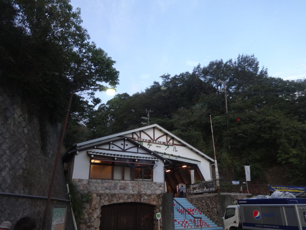 六甲ケーブル駅