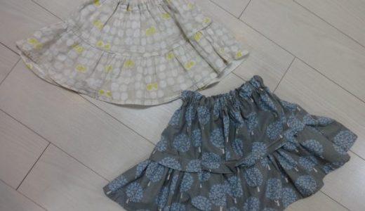 ミシンで簡単 女の子フレアスカート(サイズ100・110・120)