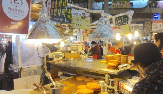ソウル11月 食旅ブログ 広蔵市場でユッケ&活きタコ(ナクチタンタンイ)①
