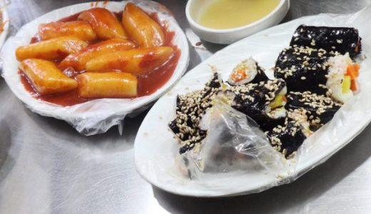 ソウル11月 食旅ブログ 出発の朝食は再び広蔵市場へ ③