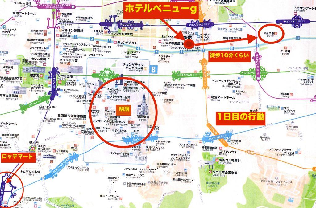 ホテル 地図 1日目の行動