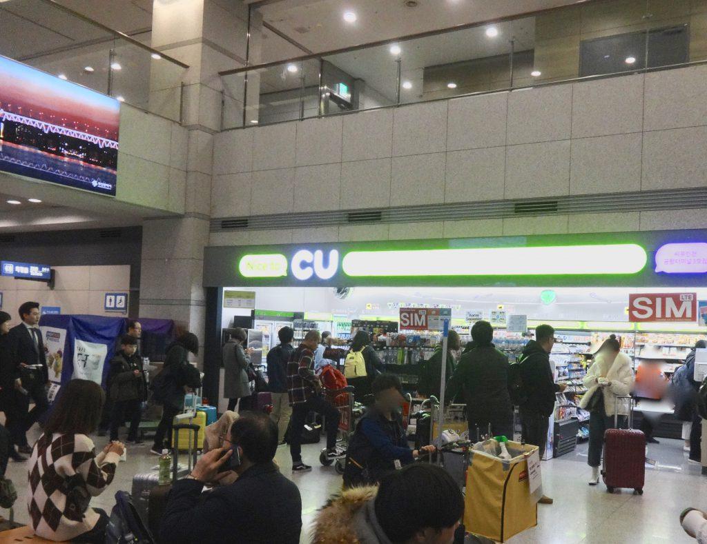 仁川空港 コンビニ