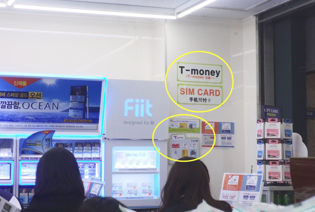 T-money コンビニ レジ ソウル