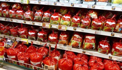 ソウルのスーパー ロッテマート・イーマートでおみやげを購入。エアソウルの重量制限無事クリア!