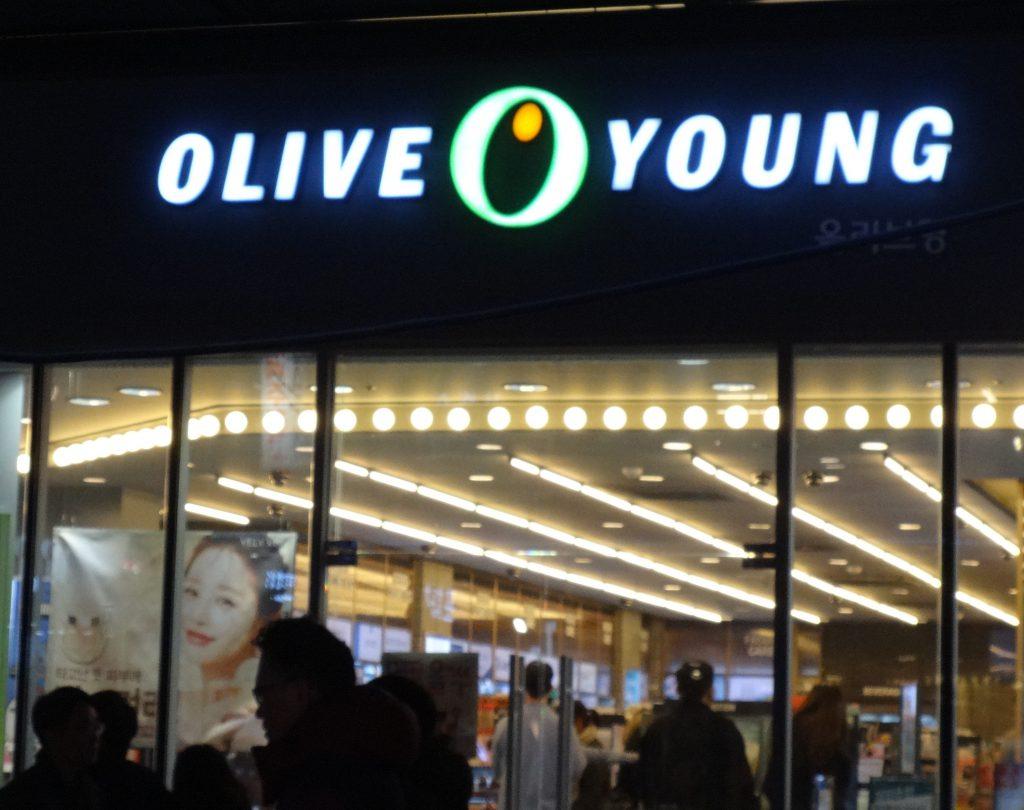 東大門 オリーブヤング oliveyoung 歴史文化公園店