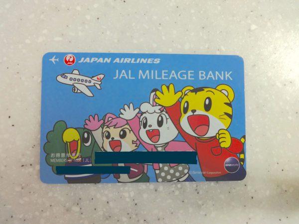 JAL しまじろうカード