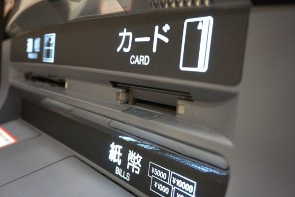 USJ パーク内ATM