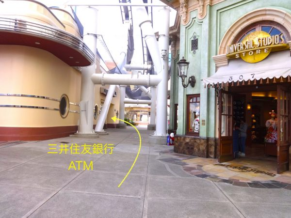 USJ パーク内 ATM