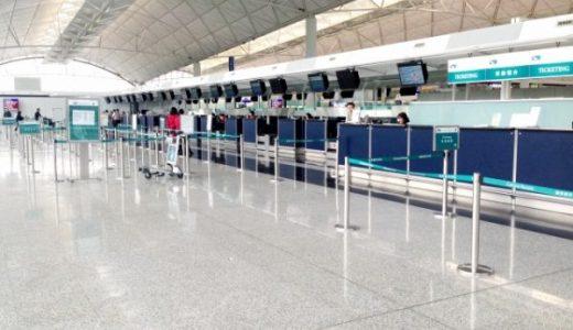 仁川空港 セルフチェックインで出国手続き時間を短縮!
