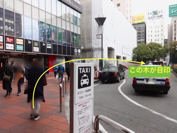 アゴーラ福岡山の上ホテル 無料シャトルバス乗り場