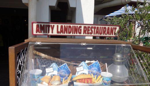 USJ ゆっくり食べれる「アミティ・ランディングレストラン」テラス奥の席とメニュー紹介