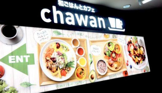 東京ディズニーランド近く「和ごはんとカフェ chawan 舞浜駅前店」株主優待で食事しました。