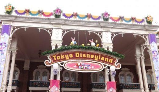 『5歳女の子・子連れディズニー旅行記②』利用したアトラクションの感想(1日目)