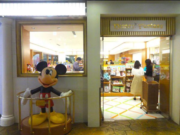 サンルートホテル東京 ショップ