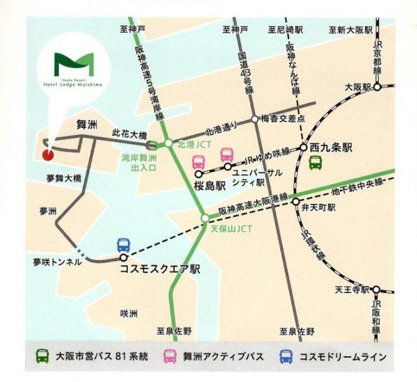 ホテルロッジ舞洲 地図