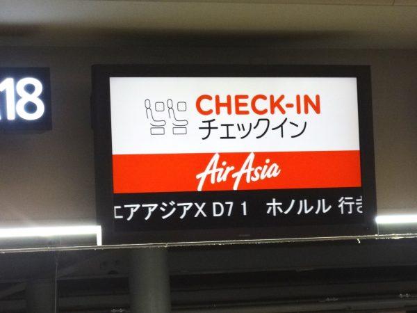 エアアジア チェックイン 関空 ホノルル行き
