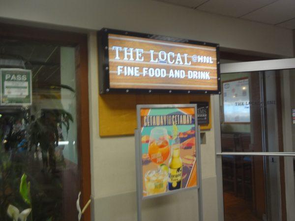 ホノルル空港内 レストラン