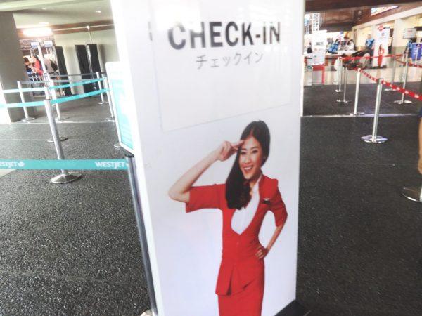 エアアジア ホノルル空港 チェックイン