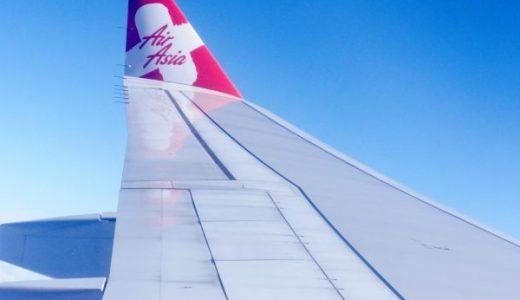 【ハワイ】エアアジア・子連れ搭乗記②(ホノルル→関空)注意点・機内食など帰国便をレビュー!