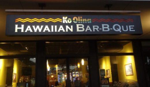 アウラニ「コオリナハワイアンバーベキュー」でテイクアウト。日本語メニューもありました