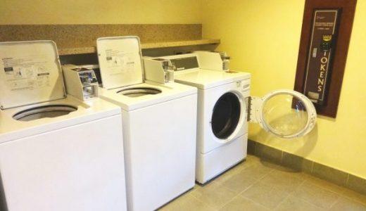 アウラニリゾート ゲストランドリー・洗濯機の使い方 私の失敗談