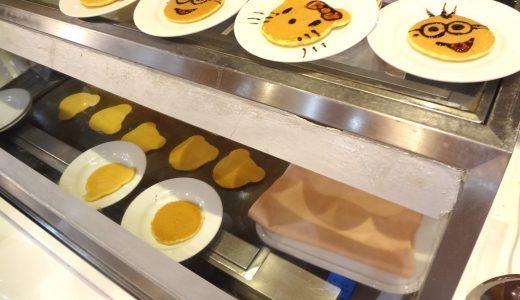 USJ ホテル近鉄ユニバーサル・シティ 朝食バイキング「イーポック」豊富なメニューで大満足!