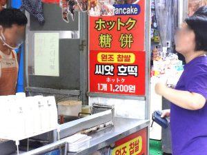 韓国 屋台