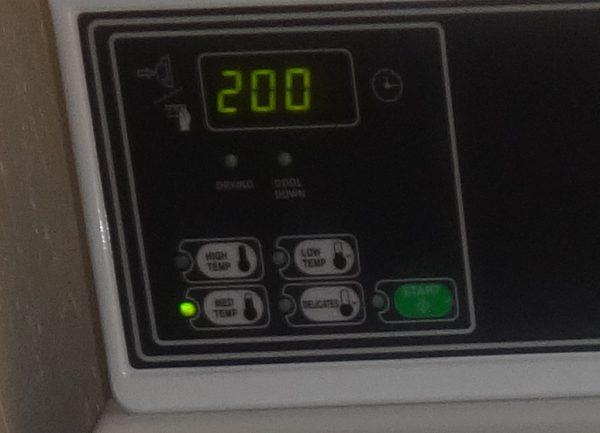 アストンワイキキバニアン 乾燥機