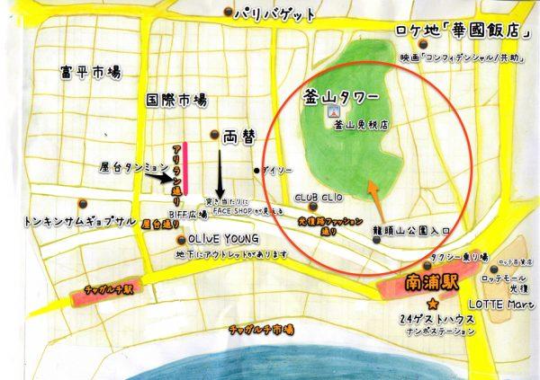 釜山 南浦洞 龍頭山公園 釜山タワー