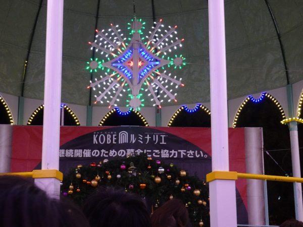 2019神戸ルミナリエ