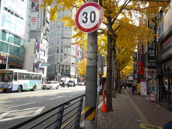 釜山 西面 街