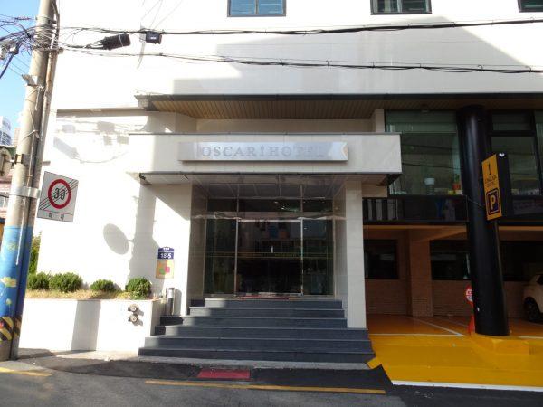 釜山 西面 オスカーホテル