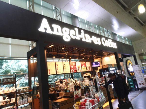 金海国際空港 制限エリア カフェ