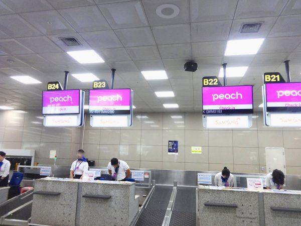 金海国際空港 ピーチ航空 カウンター