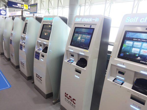 金海国際空港 セルフチェックイン