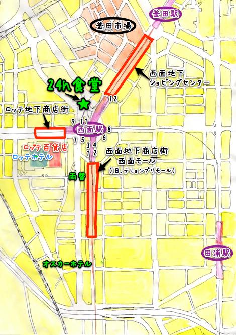 釜山 西面 地図 昼食 ミルミョン