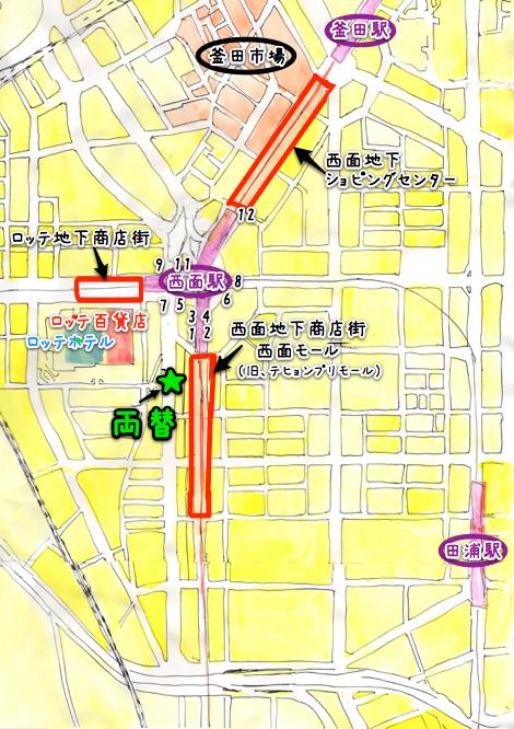 釜山 西面 地図 両替所