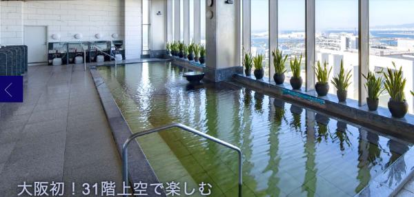 ホテル京阪ユニバーサル・タワー 天然展望温泉