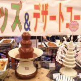 ホテル京阪ユニバーサルタワー 朝食バイキング