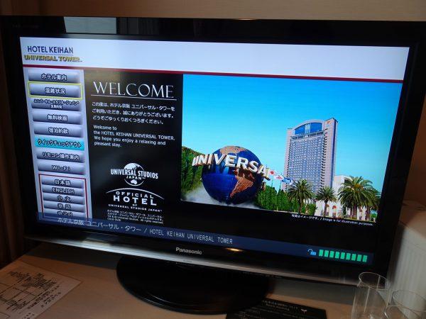 ホテル京阪ユニバーサル・タワー 客室テレビ
