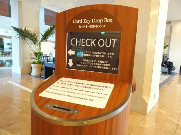 USJ ホテル京阪ユニバーサル・タワー カジュアルツインルーム