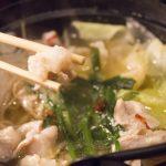 【もつ鍋お取り寄せ紹介】子供も食べれる秘伝のスープが美味しい!国産黒毛和牛のホルモンです