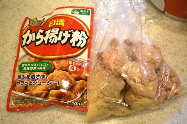 間違いなく美味しい王道の唐揚げ粉