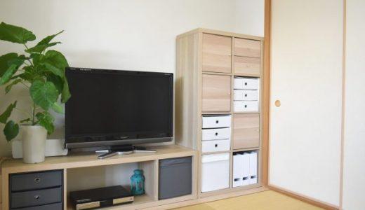 【IKEA】KALLAX(カラックス)で、和室にテレビ台と収納棚を作りました