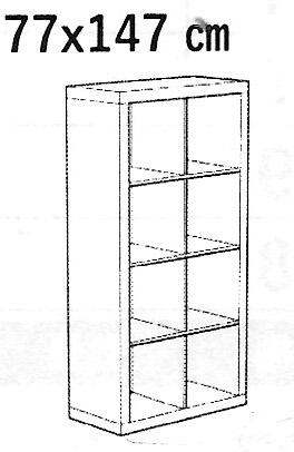 IKEA カラックス 和室
