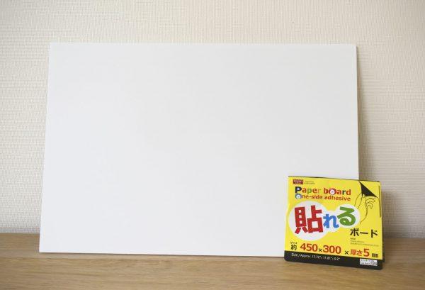 写真パネル 自作 正方形 100円ショップ 材料