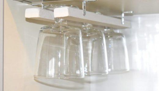 【100円プチDIY】IKEA365+ゴブレット 見せる収納 ワイングラスフォルダーを設置しました